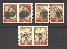 1957 USSR 87th Anniversary of the Birth of Lenin Pairs (Full Set, MNH)