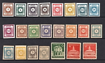 1945 East Saxony, Soviet Russian Zone of Occupation, Germany (Full Sets)