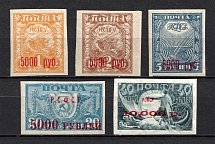 1922 RSFSR, Russia (Red Overprint, Full Set)