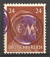 1945 Germany Fredersdorf Local Issue (Double Overprint Error)