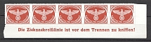 1942-43 Germany Reich Feldpost Se-tenant (Control Text, Full Set, MNH)