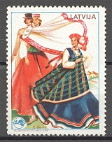 Latvia Riga Ernst Plates Joint-Stock Company Baltic Non-Postal Label (MNH)