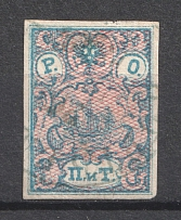 1866 2pi ROPiT Offices in Levant, Russia (Kr. #9, 2nd Issue, No Shadows, ROUND Postmark)