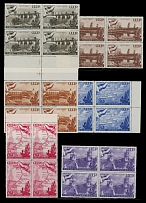 Soviet Union 1947, Moscow - Volga Canal, 30k-1r