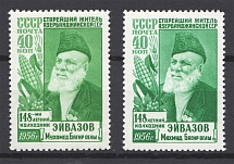 1956 USSR Machmud Eivazov (with and no `МИ`, Full Set, CV $80, MNH)