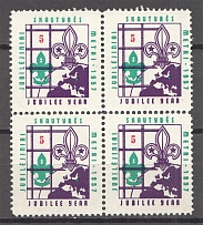 1957 Lithuania Baltic Scouts Exile Block of Four `5` (MNH)