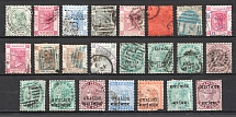 Hong Kong India, British Colonies (Group of Stamps, Canceled)
