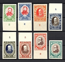 1933 Lithuania (Imperforated, Full Set, Control Numbers, CV $65, MNH)