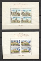 1955-56 Lomonosov Moscow State University Blocks (MNH/MLH)