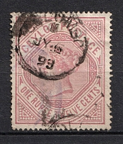 1887 Ceylon, British Colonies (Full Set, Canceled, CV £30)