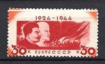 1944 30k 20th Anniversary of the Death of Lenin, Soviet Union USSR (MISSED Background, Print Error, MNH)