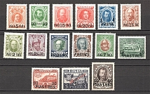 1913 Russia The Romanovs Levant Offices in Turkey (Full Set, Signed)