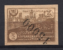 1922 15000r Azerbaijan Revalued, Russia Civil War (INVERTED Overprint)