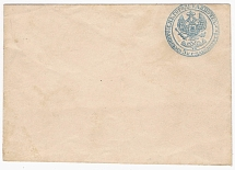 The envelope of the city mail of St. Petersburg - No. 2 (form II, size 120 x 84
