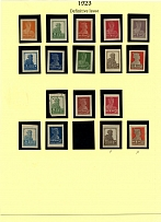 Soviet Union, THE FIRST DEFINITIVE ISSUE: 1923-26, 62 stamps of 1k- 5r