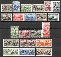 1933 USSR Peoples of the USSR (Full Set)