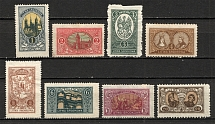 1921 Central Lithuania (Perf, Full Set)