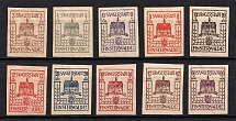 1946 Finsterwalde, Germany Local Post (MNH)