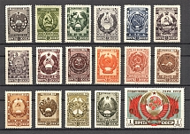 1947 USSR Arms of Soviet Republics and USSR (1 Rub Grey-Blue Color, MNH)