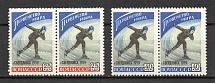 1959 USSR Women's Ice Scating World Championship Pairs (Full Set, MNH)