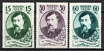1939 USSR Anniversary of the Death of Chernyshevsky (Full Set, MNH)