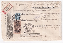 1914. franked with stamp No. J2 'In favor of the postman' and with the stamp of Russia on a registered court