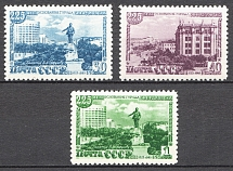 1948 USSR 225th Anniversary of the City Sverdlovsk (Full Set, MNH)