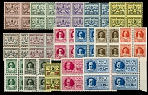Vatican City 1929, Papal Arms and Pope Pius XI, set of 16, blocks of 4