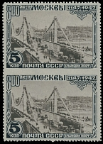 Soviet Union JUBILEE OF MOSCOW ISSUE: 1947, Crimea Bridge 5k pair imperf between