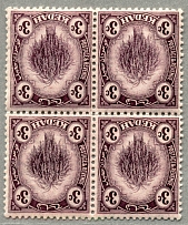 1919, 3 c., deep purple, block of four, wmk INVERTED and reversed (!), MNH,