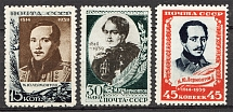 1939 USSR The 125th Anniversary of the Lermontov Birth (Full Set)