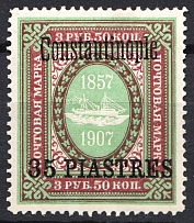 1909 Levant 35 Pia (`Constautinople` instead of `Constantinople`, CV $70)