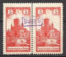 1918 Zarki Poland Civil War Pair 10/5 H (CV $220)