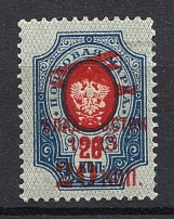 1923 20k on 20k Vladivostok Far East Special Airmail Issue (Mi. 53A, Signed, Only 25-100 issued, CV $1,700, MNH)