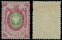 Imperial Russia, 1858, 30k, perf. 14½x15, thick (0.13mm) paper, numeral wmk