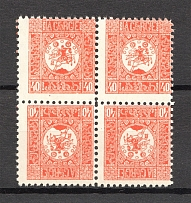 1919-20 Georgia Civil War Block of Four 40 Kop (Tete-beche, MNH)