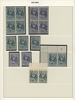 Soviet Union COLLECTION OF 1944 YEAR, close to 700 mint stamps