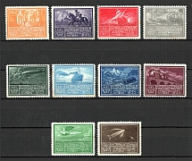 1933 Vienna International Stamp Exhibition (WIPA)