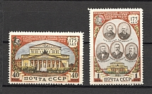 1951 USSR 175th Anniversary of the Bolshoi Theater (Full Set, MNH)