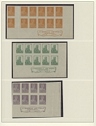 Soviet Union FIRST DEFINITIVE ISSUE - LITHOGRAPHIC PRINTING 1924, 79 mint stamps