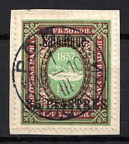 1909 35pi/3.5R Thessaloniki Offices in Levant, Russia (THESSALONIKI Postmark)