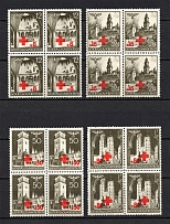 1940 General Government, Germany (Blocks of Four, Full Set, CV $90, MNH)