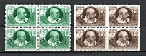 1949 USSR 10th Anniversary of the Death of Williams Scientist Blocks of Four (Full Set, MNH)