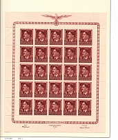 1944 Germany General Government Block Full Sheet 24 Gr+1 Zl (MNH)