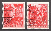 1945 Germany Third Reich Last Issue (Cancelled)