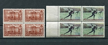 1948 USSR. Sport 1948. Solovyov 1336 1671. Two Block of four. Condition **.