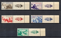 1942 Reich French Legion, Germany (Coupons, Full Set, CV $60, MNH)