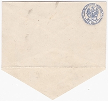 The envelope of the city post of St. Petersburg - №2 (cut form IV, cut corners,