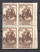 1932 USSR 5 Kop Special Delivery Stamps Sc. E 1 Block of Four (Shifted Perforation, MNH)