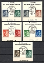 1941 General Government Germany (Special Cancellation)